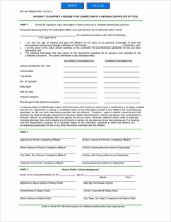 Form MV18-A Fillable Affidavit to Support a Request to Correct a ...