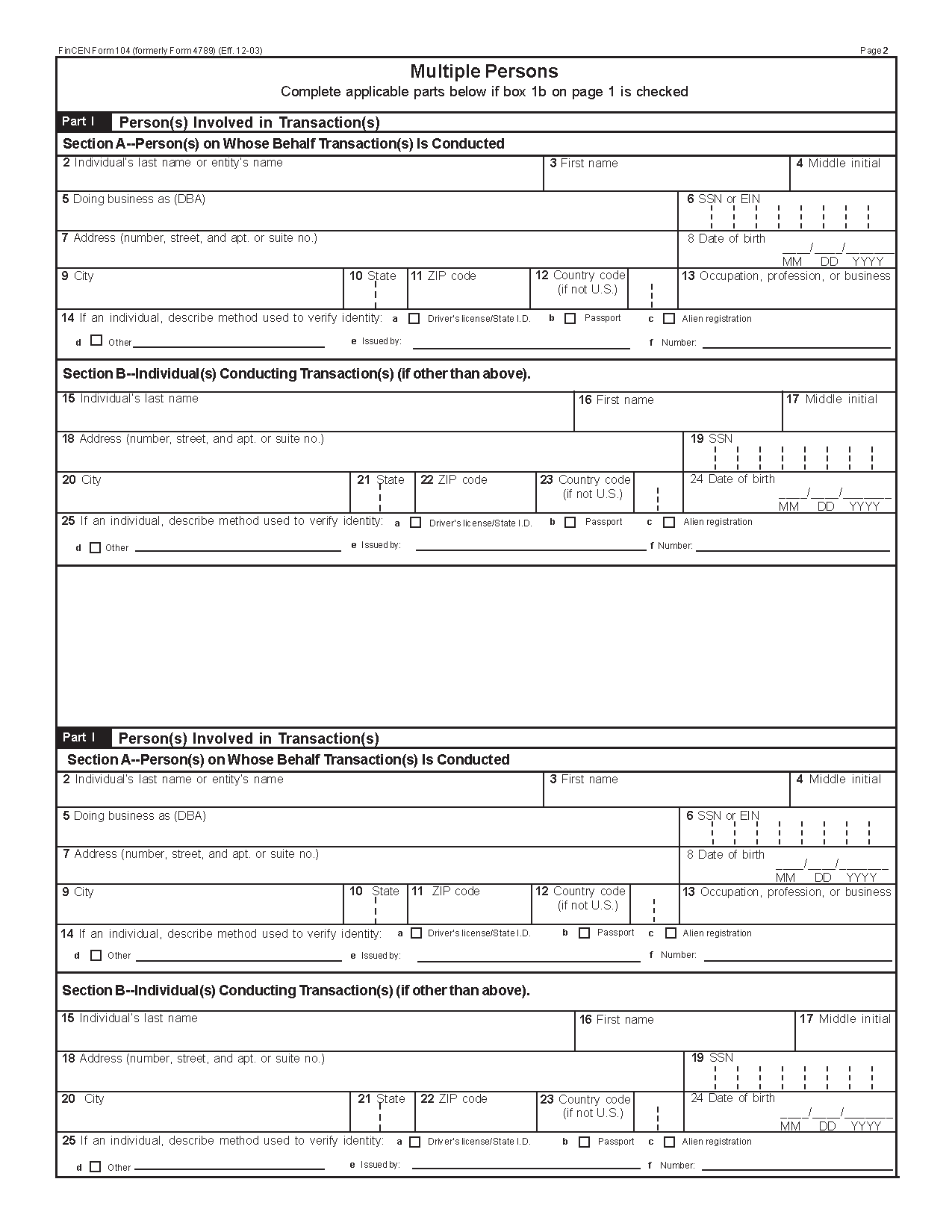 View all 2011 IRS Tax Forms