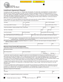 3567 Form Installment Agreement Request REV 08/2013 (Fill-in)