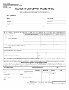 how to save filled out pdf form