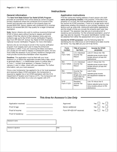 Form RP-425 Fillable Application for School Tax Relief (STAR ...